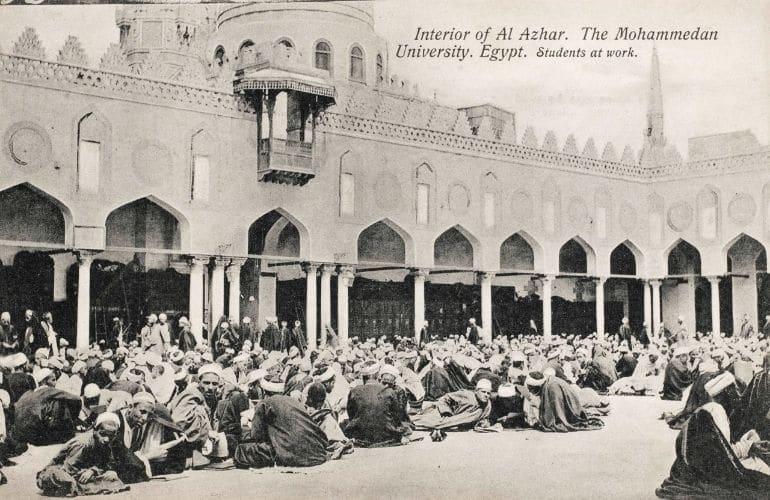 Al-Azhar Mosque History