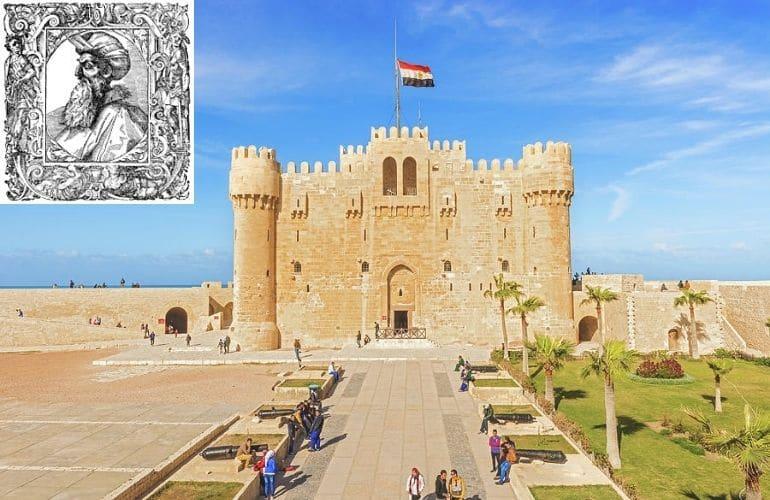 Citadel of Qaitbay history