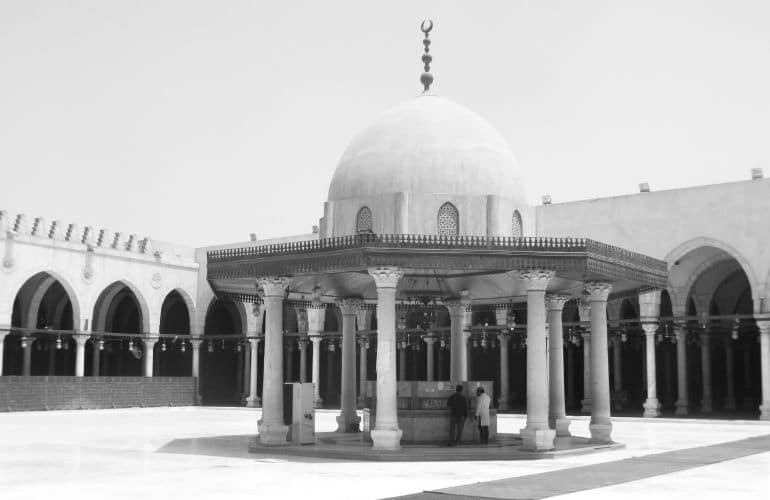 The History of the Mosque of Amr Ibn Alas