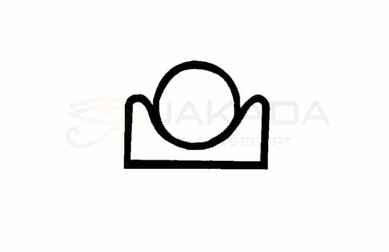 Ajet egyptian symbols and their names